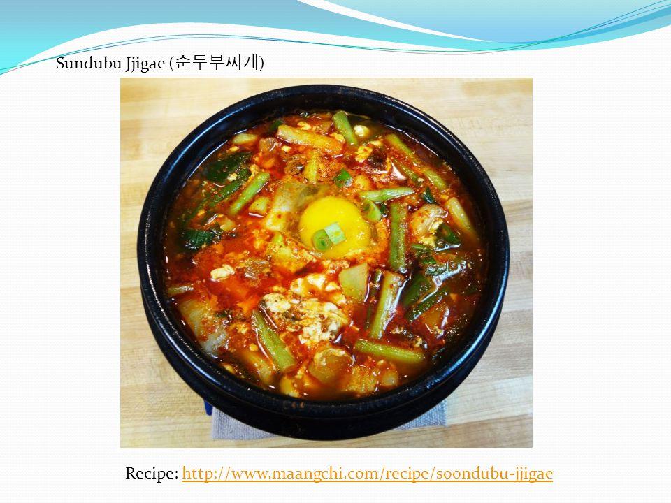 Sundubu Jjigae ( ) Recipe: http://www.maangchi.com/recipe/soondubu-jjigaehttp://www.maangchi.com/recipe/soondubu-jjigae