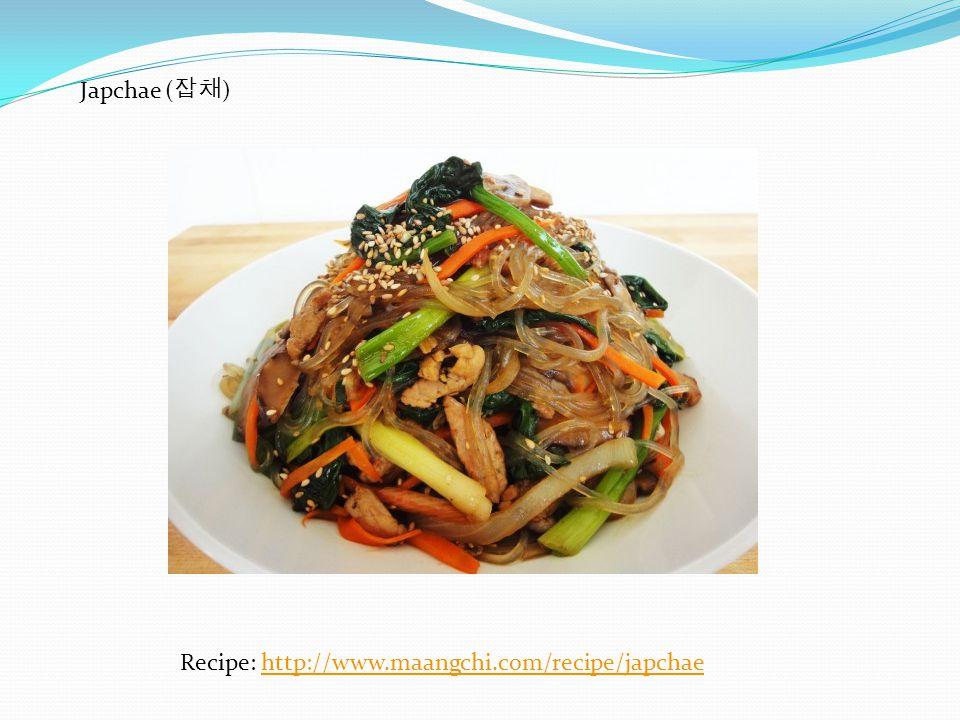 Japchae ( ) Recipe: http://www.maangchi.com/recipe/japchaehttp://www.maangchi.com/recipe/japchae
