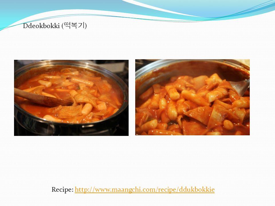 Ddeokbokki ( ) Recipe: http://www.maangchi.com/recipe/ddukbokkiehttp://www.maangchi.com/recipe/ddukbokkie