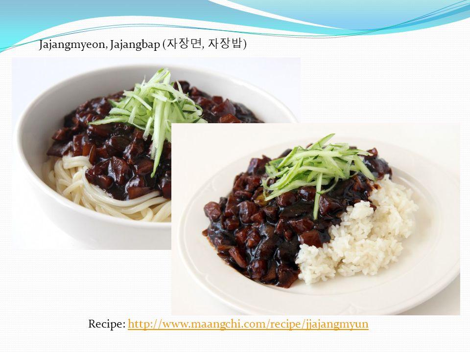 Jajangmyeon, Jajangbap (, ) Recipe: http://www.maangchi.com/recipe/jjajangmyunhttp://www.maangchi.com/recipe/jjajangmyun