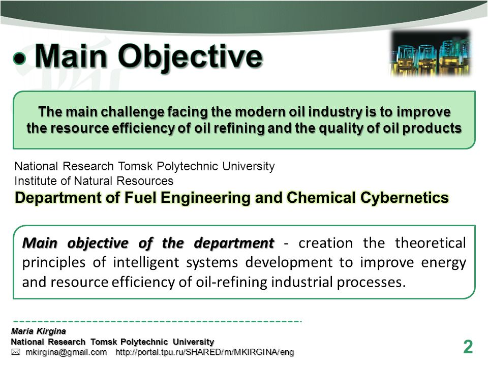 2 The main challenge facing the modern oil industry is to improve the resource efficiency of oil refining and the quality of oil products Main objecti