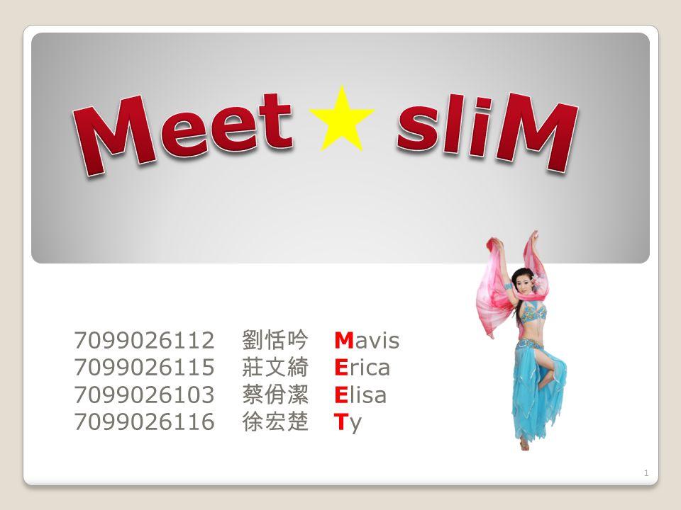 7099026112 Mavis 7099026115 Erica 7099026103 Elisa 7099026116 Ty 1