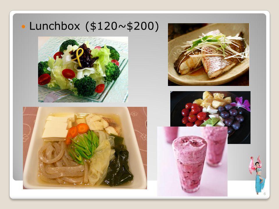 Lunchbox ($120~$200) 6