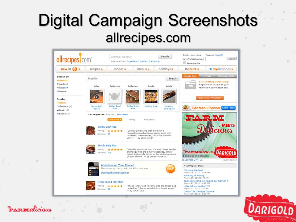 Digital Campaign Screenshots allrecipes.com