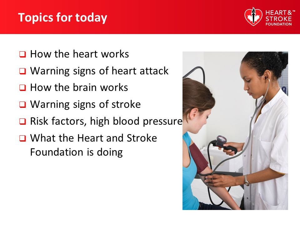 Preparing to take your blood pressure: Wait 2 hours after a big meal or heavy exercise Wait 30 minutes after exercising, smoking or drinking caffeine Dont measure if you are in pain or upset Be in calm warm environment Empty your bladder or bowel Sit quietly with your arm and back supported for 5 minutes prior