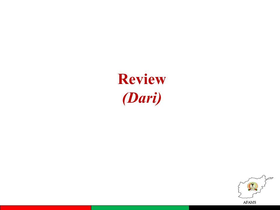AFAMS Review (Dari) AFAMS
