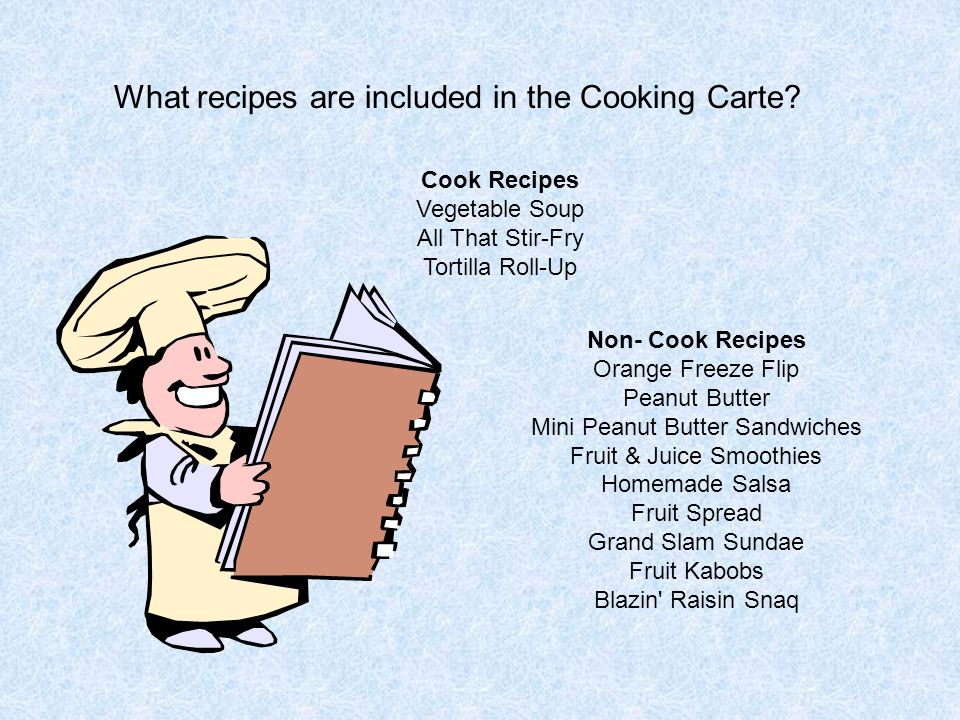 What recipes are included in the Cooking Carte.