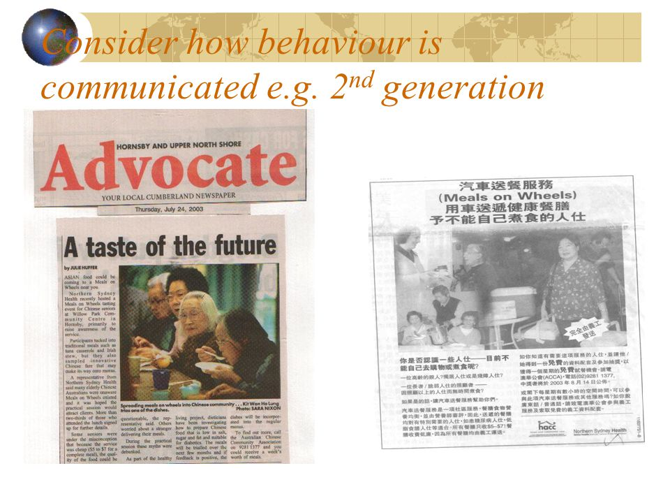 Consider how behaviour is communicated e.g. 2 nd generation family