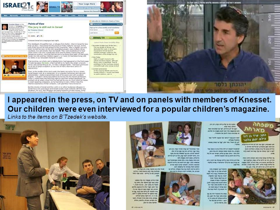 I appeared in the press, on TV and on panels with members of Knesset. Our children were even interviewed for a popular childrens magazine. Links to th
