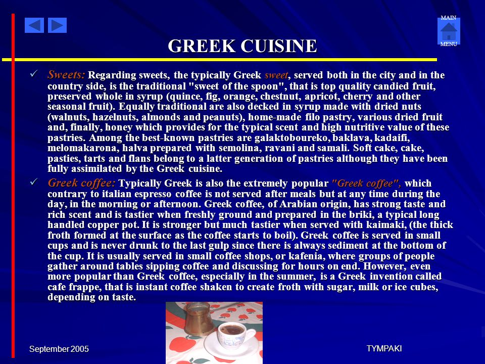 MAIN MENU September 2005 TYMPAKI GREEK CUISINE Bread : Greek food is accompanied by exquisitely tasty bread, traditionally hand-kneaded (country style