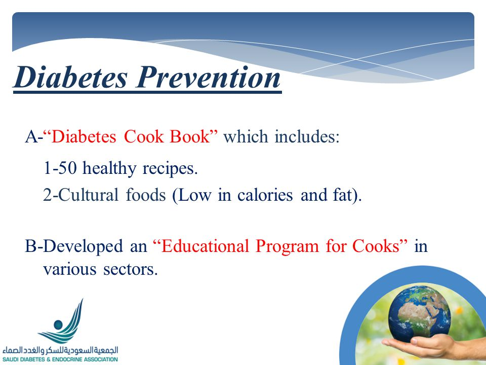 A-Diabetes Cook Book which includes: 1-50 healthy recipes.