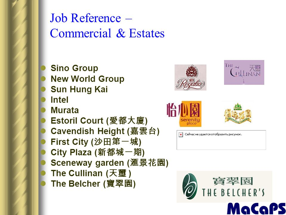 Job Reference – Commercial & Estates Sino Group New World Group Sun Hung Kai Intel Murata Estoril Court ( ) Cavendish Height ( ) First City ( ) City P