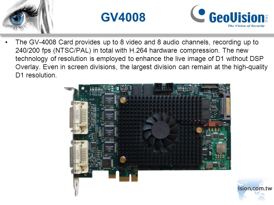 GeoVision Inc.Hard Drives requirements It is strongly recommended to use two separate hard disks.