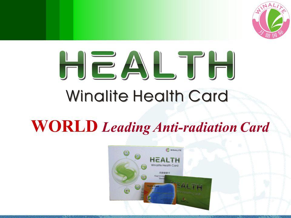 WORLD Leading Anti-radiation Card