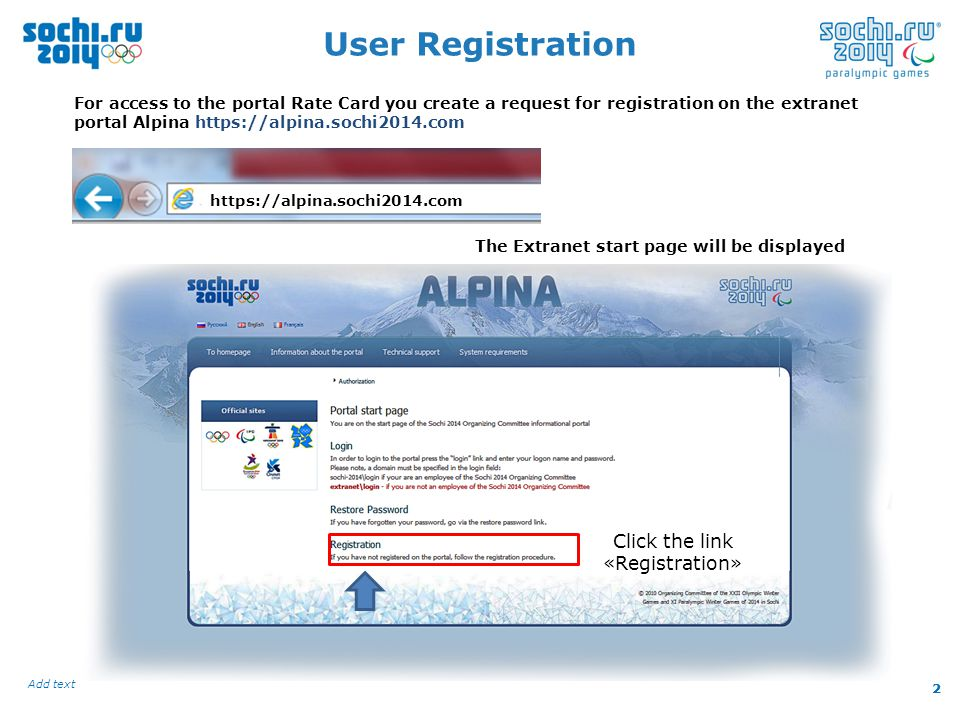 3 Add text 3 Create a Registration Request The Extranet registration page will be displayed Fill in the fields on the registration page