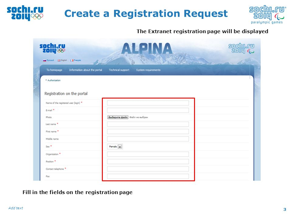 4 Add text 4 Create a Registration Request In the «Select your category» field tick the client groups you belong to.