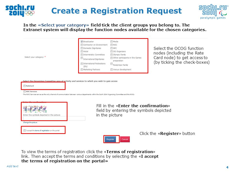 5 Add text 5 The Extranet will send you a message that your registration request is sent successfully.