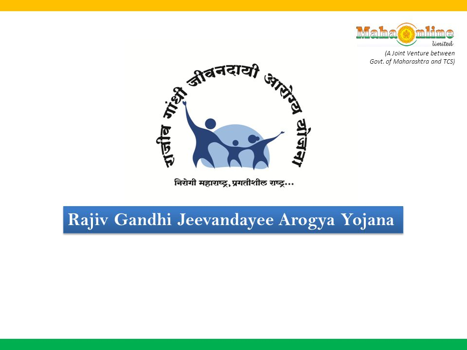 (A Joint Venture between Govt. of Maharashtra and TCS) Rajiv Gandhi Jeevandayee Arogya Yojana