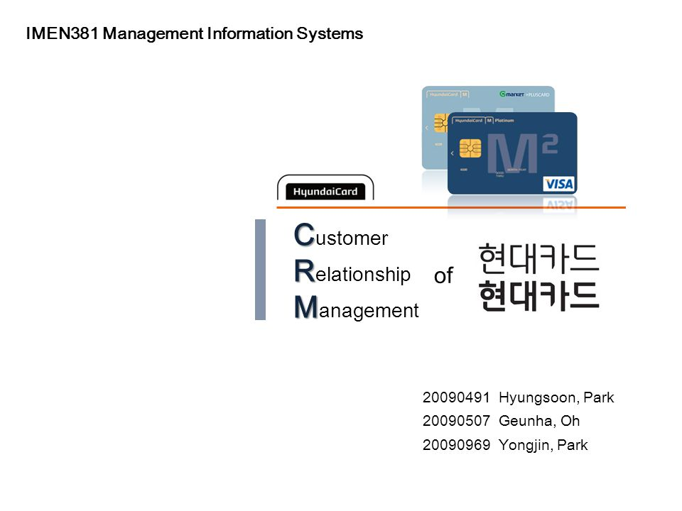 About HyundaiCard SWOT Analysis of HyundaiCard Problems of HyundaiCard in past Using IS; CRM - What is CRM.