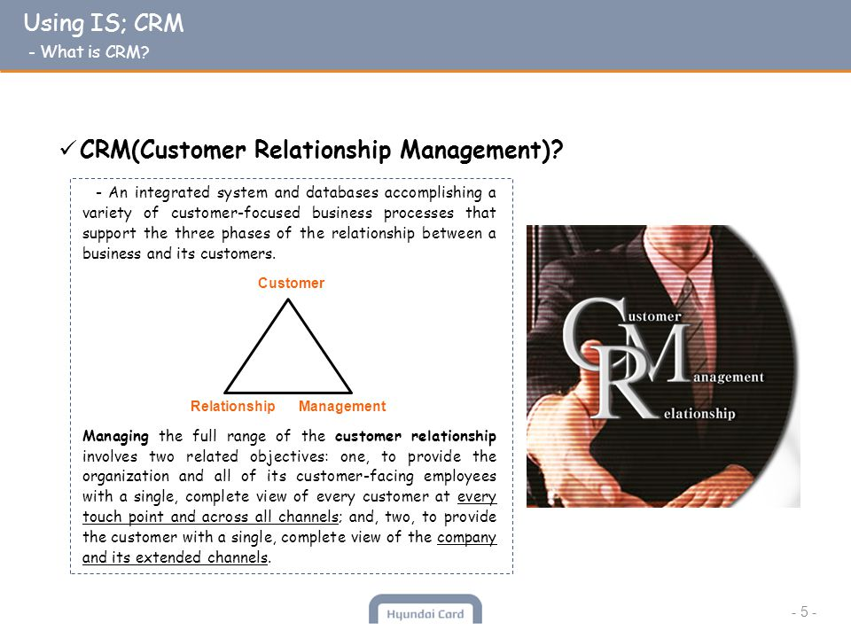 Using IS; CRM - What is CRM.