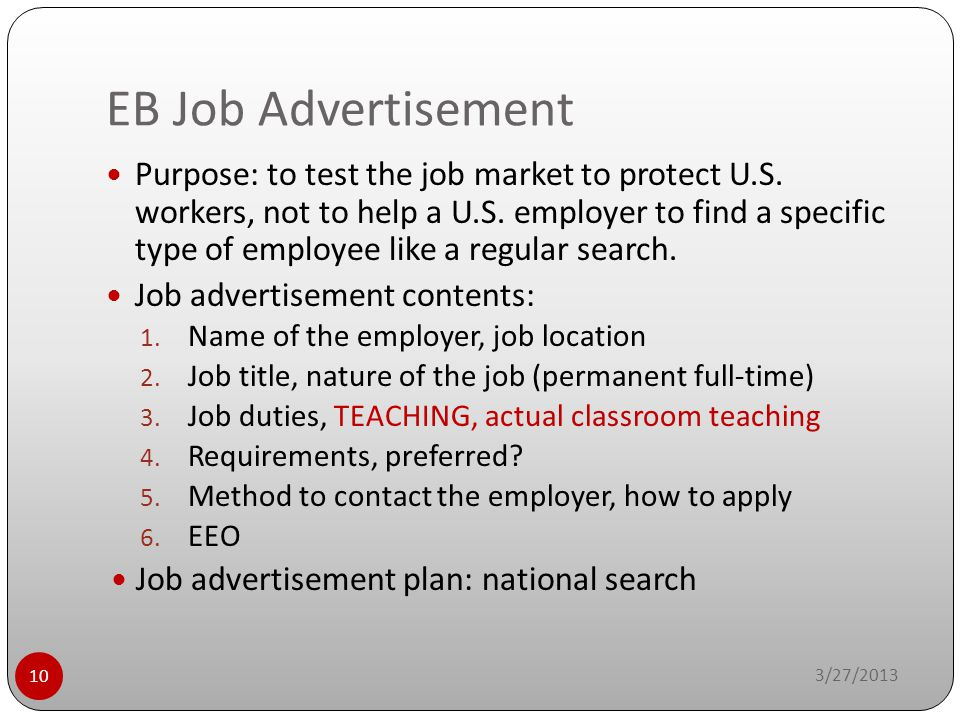 EB Job Advertisement 3/27/2013 10 Purpose: to test the job market to protect U.S. workers, not to help a U.S. employer to find a specific type of empl