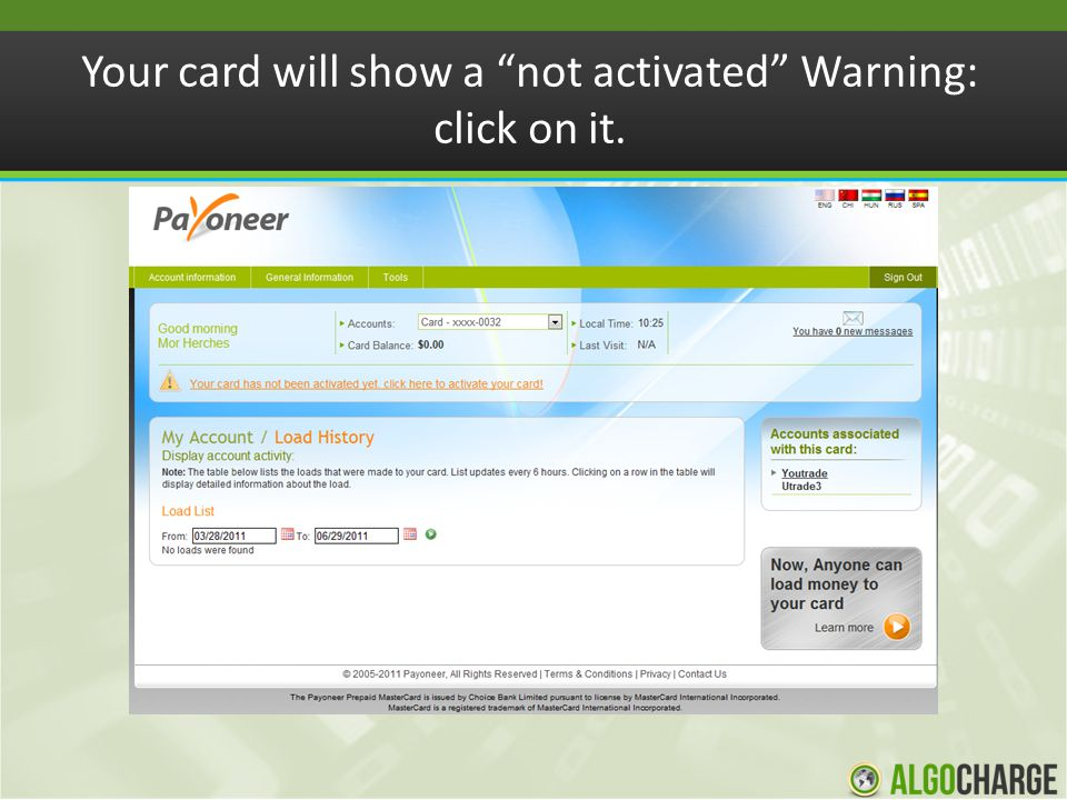 Your card will show a not activated Warning: click on it.
