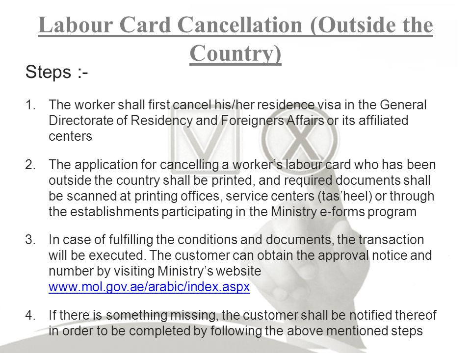 Labour Card Cancellation (Outside the Country) Steps :- 1.The worker shall first cancel his/her residence visa in the General Directorate of Residency