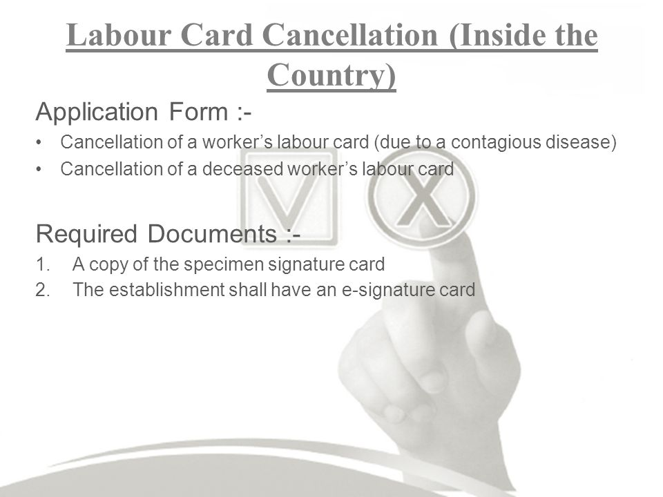 Labour Card Cancellation (Inside the Country) Application Form :- Cancellation of a workers labour card (due to a contagious disease) Cancellation of