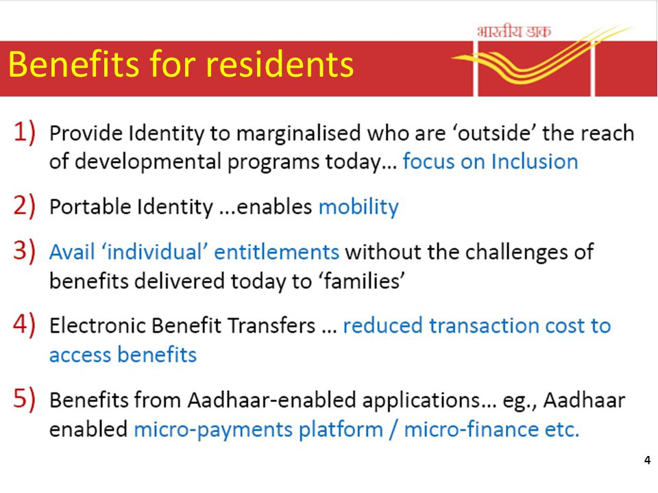 4 Benefits for residents