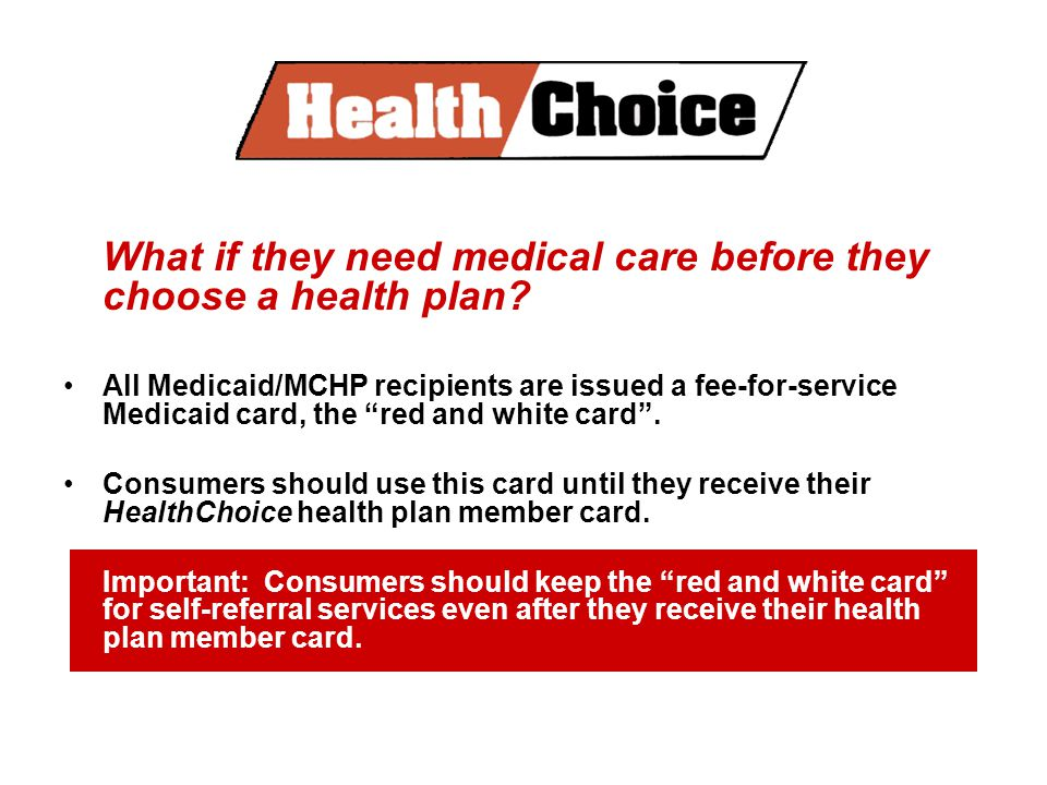 What if they need medical care before they choose a health plan.