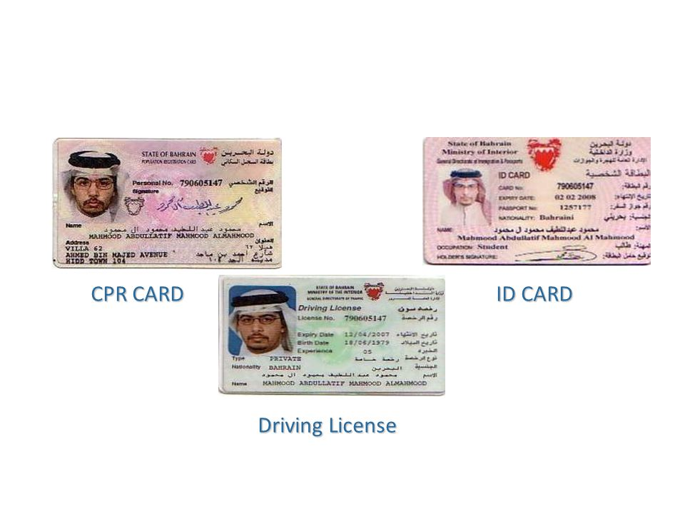 Driving License ID CARD CPR CARD
