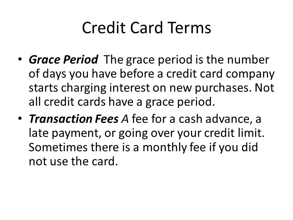 1.What is a yearly charge you get from a credit card.