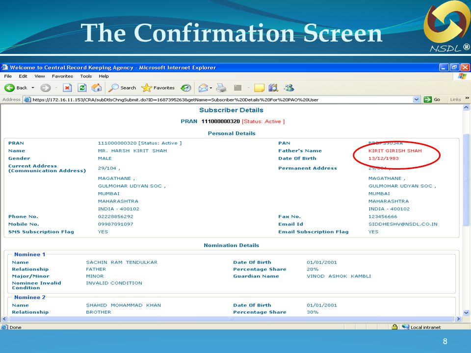 88 The Confirmation Screen ® NSDL