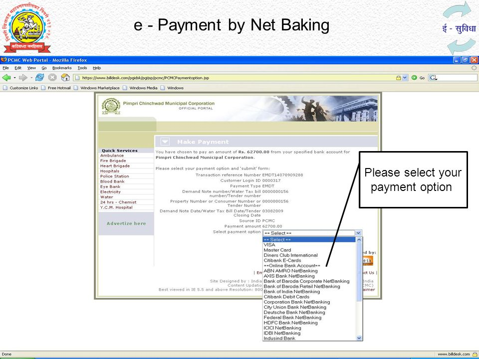 e - Payment by Net Baking Please select your payment option