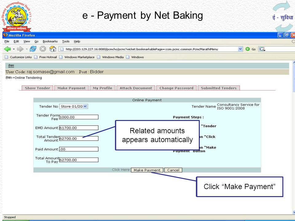 e - Payment by Net Baking Related amounts appears automatically Click Make Payment