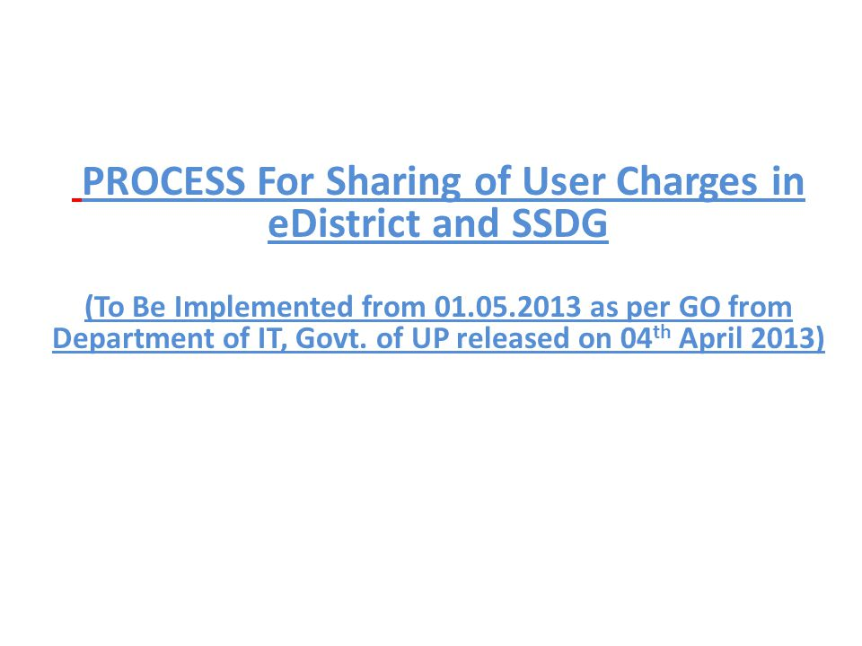 Proposed Process Flow CeG Account SCA Districts Department