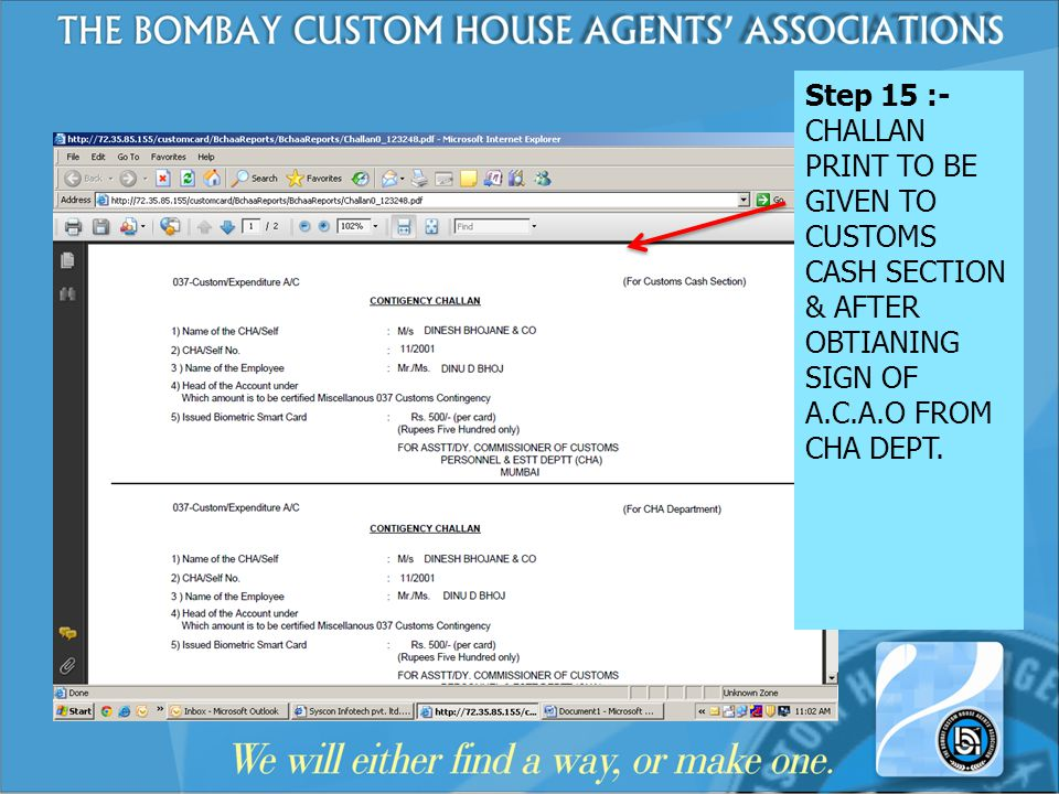 Step 15 :- CHALLAN PRINT TO BE GIVEN TO CUSTOMS CASH SECTION & AFTER OBTIANING SIGN OF A.C.A.O FROM CHA DEPT.