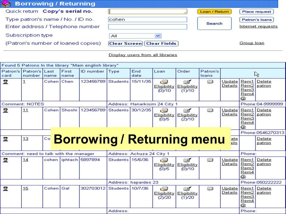 Borrowing / Returning menu