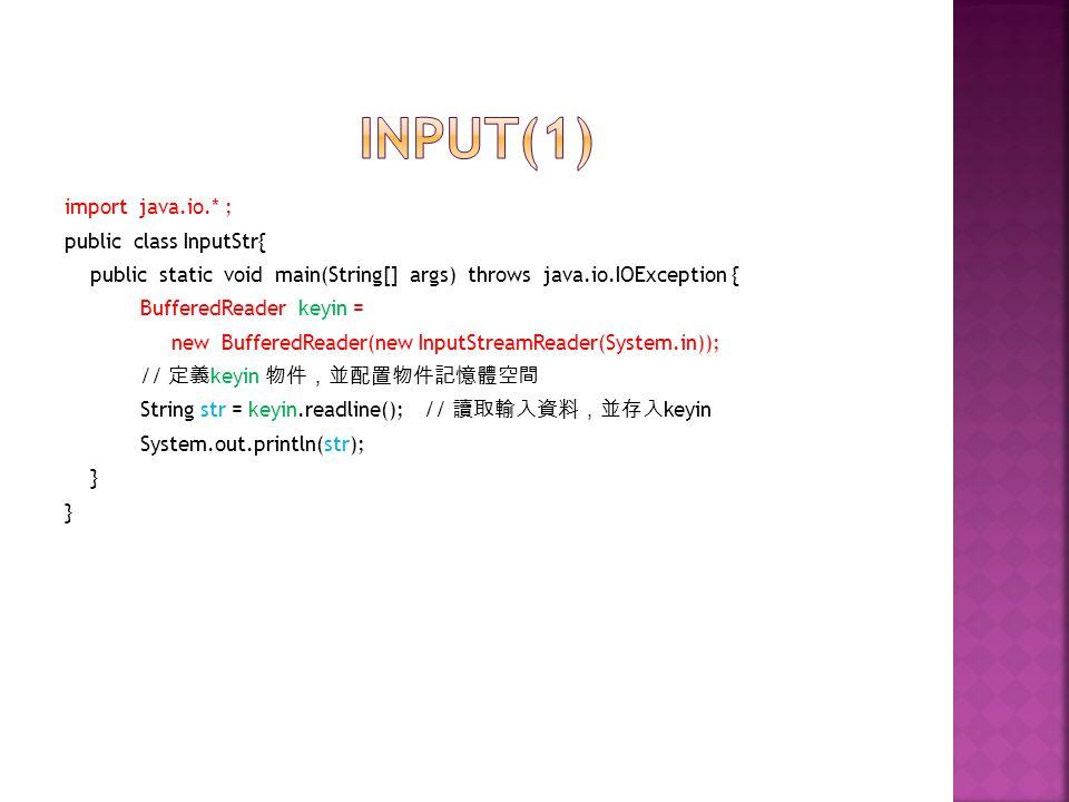 import java.io.* ; public class InputStr{ public static void main(String[] args) throws java.io.IOException { BufferedReader keyin = new BufferedReader(new InputStreamReader(System.in)); // keyin String str = keyin.readline(); // keyin System.out.println(str); }