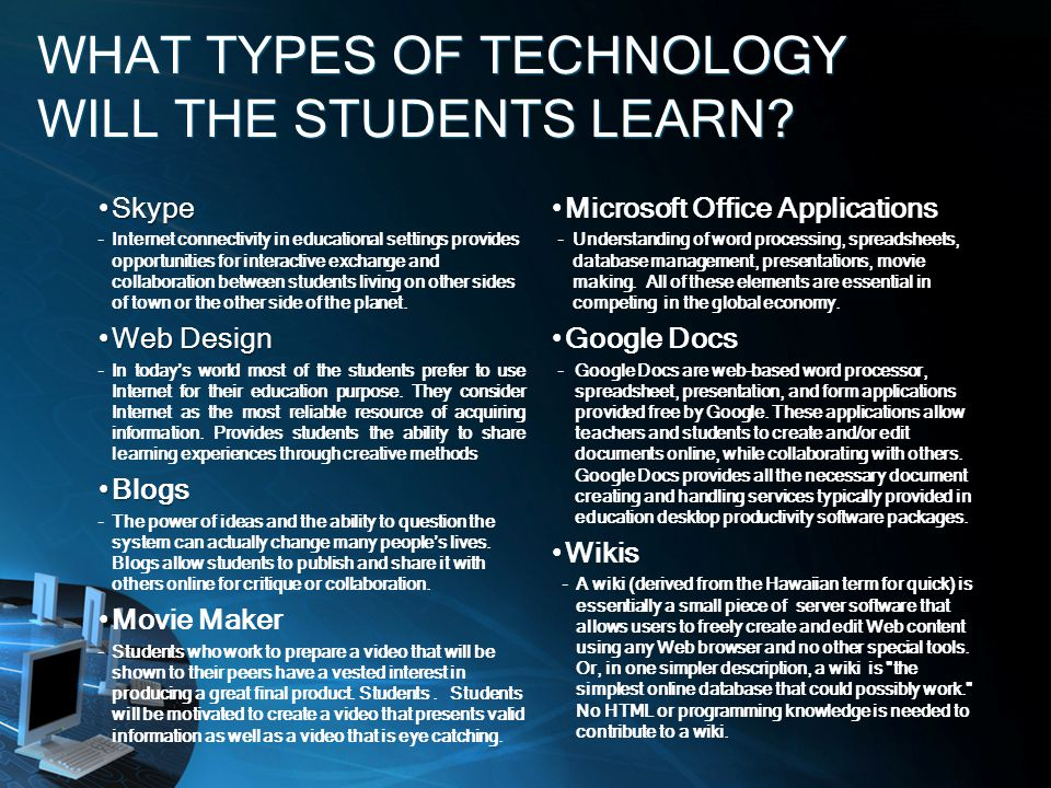 WHAT TYPES OF TECHNOLOGY WILL THE STUDENTS LEARN.