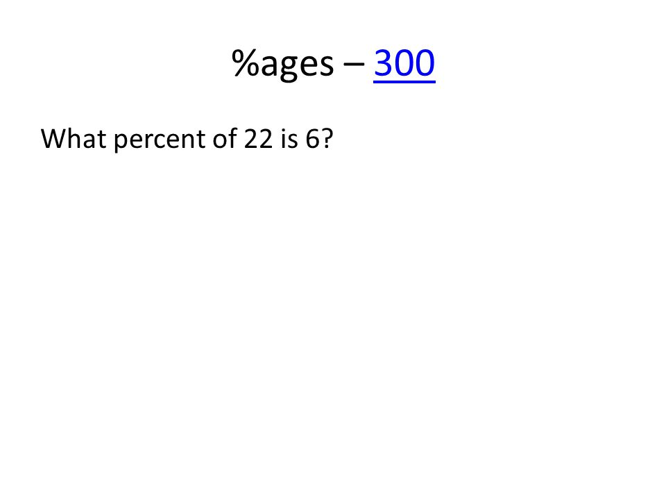 %ages – 300300 What percent of 22 is 6?
