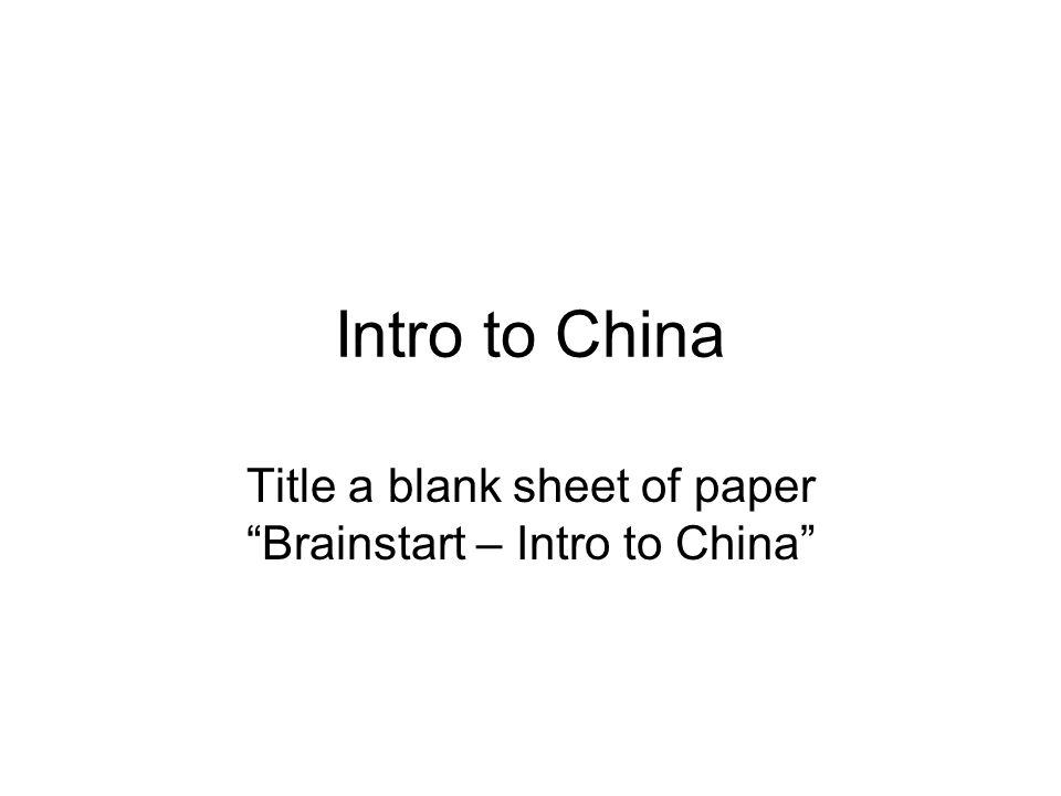 Intro to China Title a blank sheet of paper Brainstart – Intro to China