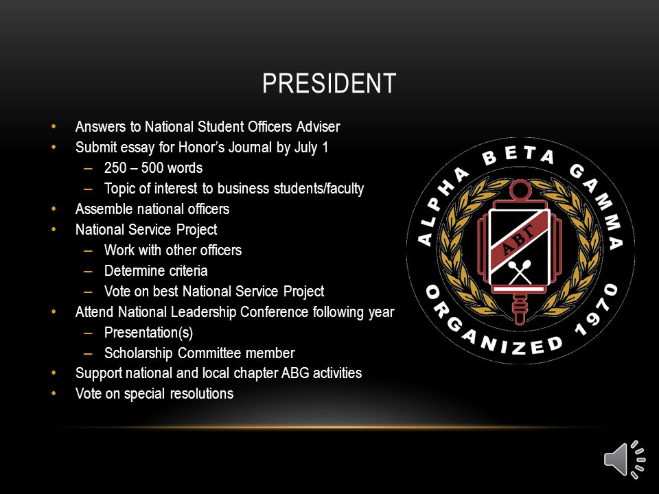 POSITIONS: ALL ONE-YEAR TERMS President Vice-President 3 Member Student Executive Committee 1 Student Officer Secretary (volunteer) 2 Focus on Marketi