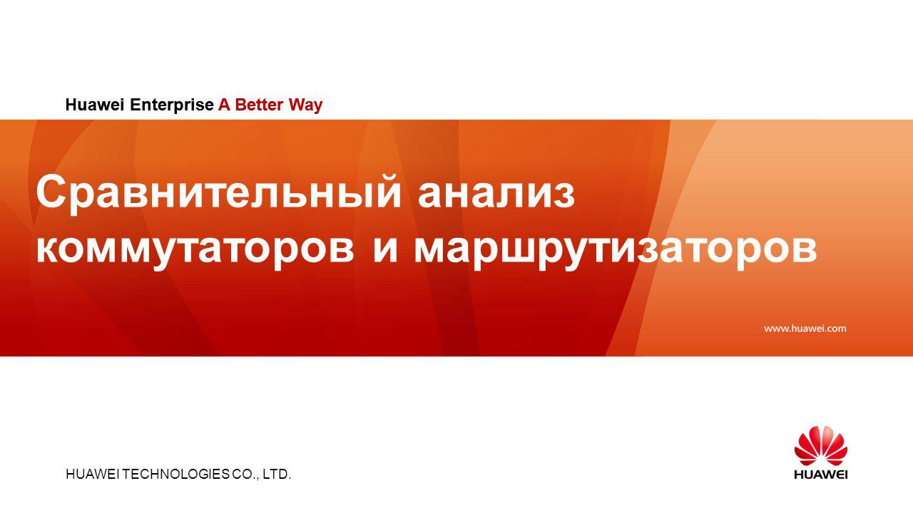 HUAWEI TECHNOLOGIES CO., LTD. Slide title :40-47pt Slide subtitle :26-30pt Color::white Corporate Font : FrutigerNext LT Medium Font to be used by cus