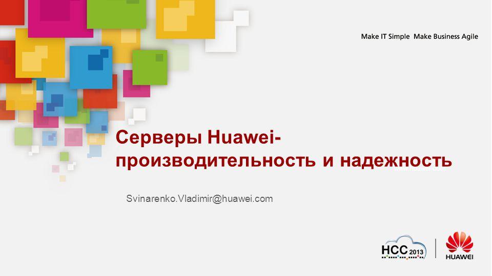 13. www.huawei.com :32-35pt : R153 G0 B0 : FrutigerNext LT Medium : Arial :30-32pt : R153 G0 B0 : :20-22pt (2-5 ) :18pt : FrutigerNext LT Regular : Ar