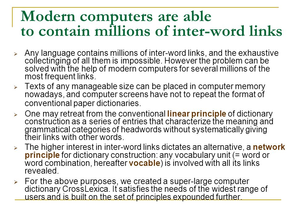 Modern computers are able to contain millions of inter-word links Any language contains millions of inter-word links, and the exhaustive collectinging of all them is impossible.