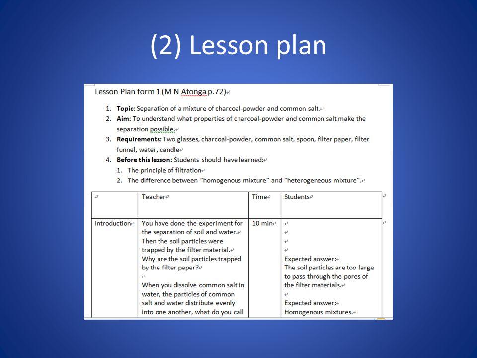(2) Lesson plan
