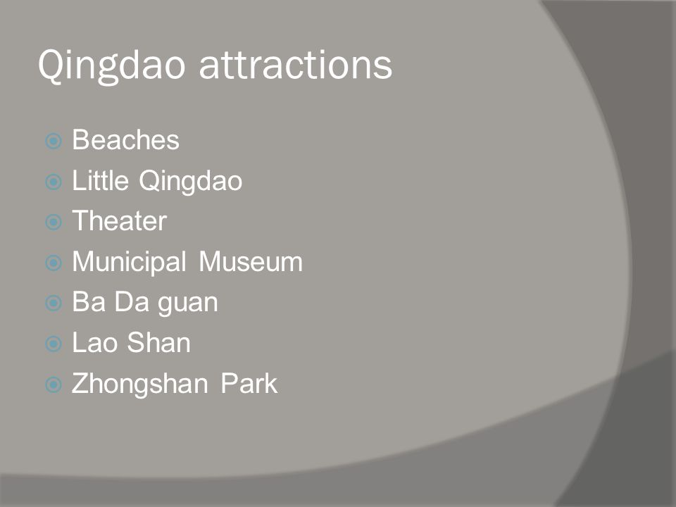 Qingdao attractions Beaches Little Qingdao Theater Municipal Museum Ba Da guan Lao Shan Zhongshan Park