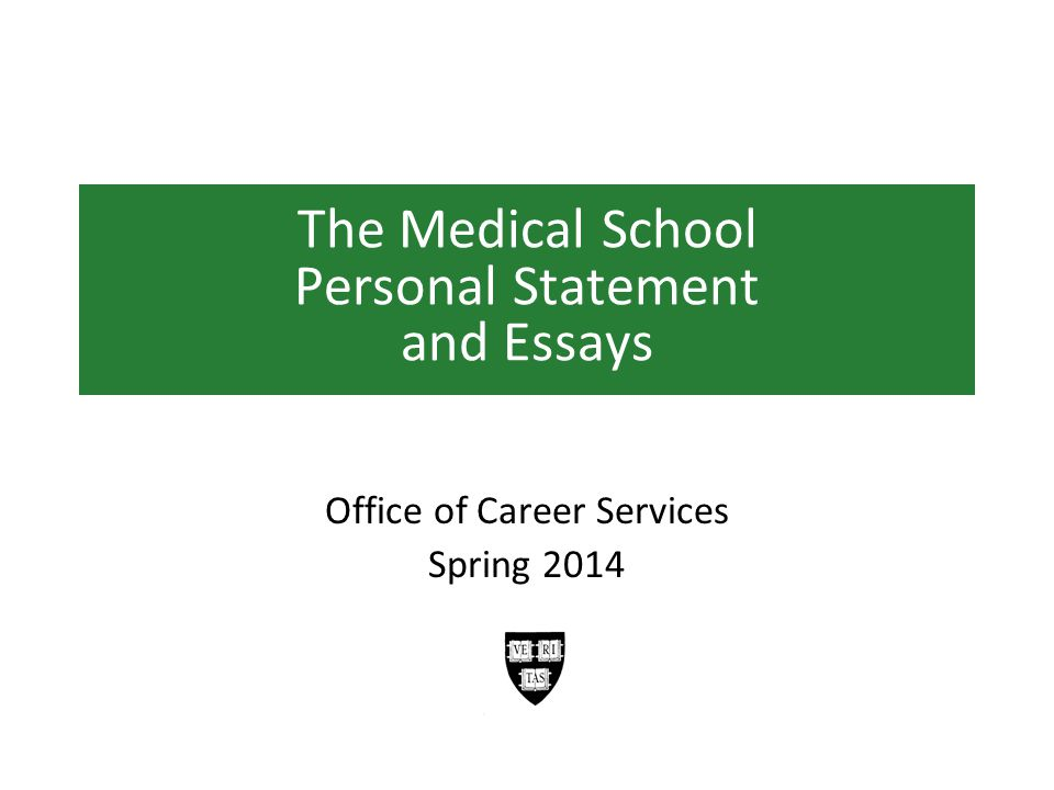 essay writing for medical school
