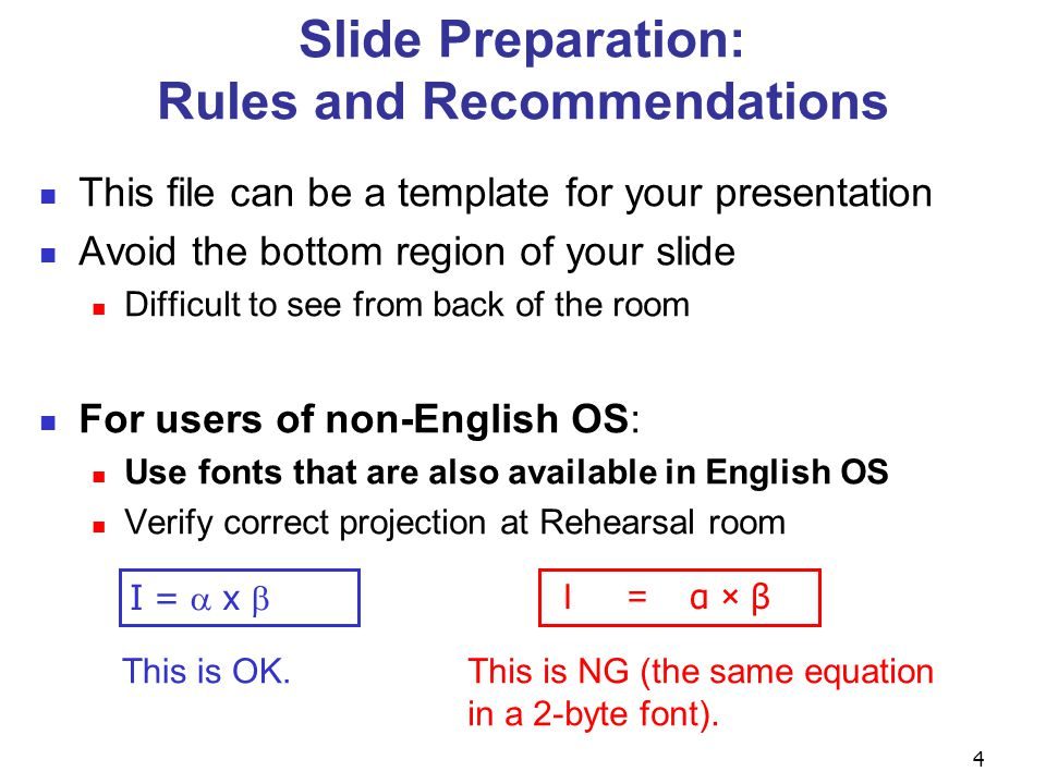 4 Slide Preparation: Rules and Recommendations α × β I = x This is OK. This is NG (the same equation in a 2-byte font). This file can be a template fo